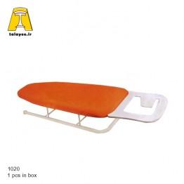 میز اتو پایه کوتاه صفحه بزرگ