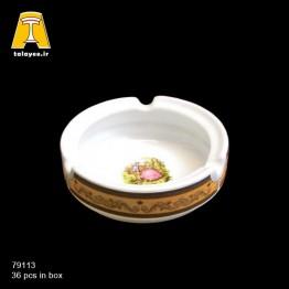 چینی تقدیس لمونژ طلایی زیرسیگاری هتلی