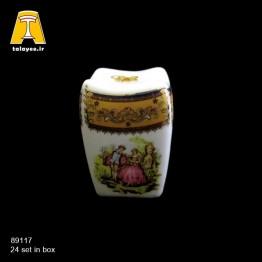 چینی تقدیس لمونژ طلایی نمکپاش فلت