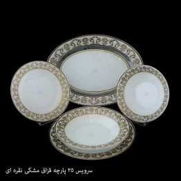 اوپال 25 پارچه قزاق مشکی نقره ای