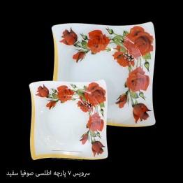 اوپال 7 پارچه اطلسی صوفیا سفید