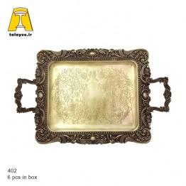آنتیک سینی 402A