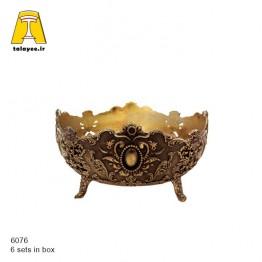 آنتیک پیاله آجیل 607A