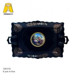 سورمه ای سینی بزرگ 19-1901